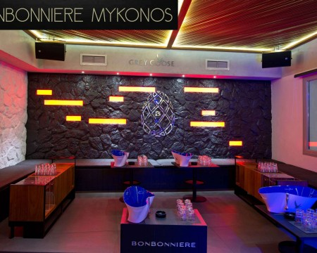 BONBONNIERE MYKONOS  | VIP ACCESS