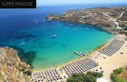 Super Paradise Mykonos VIP