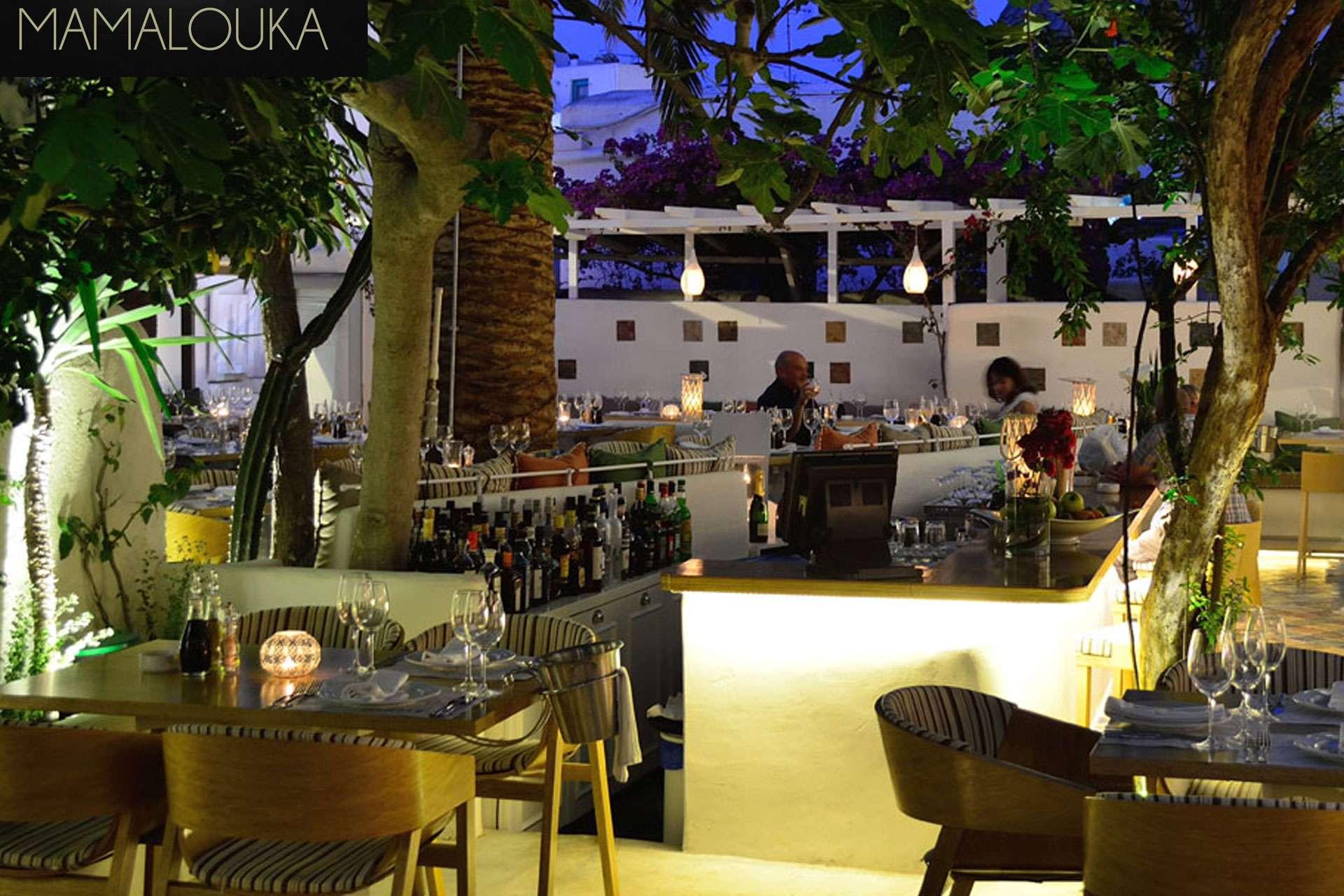 Mamalouka Mykonos Restaurants