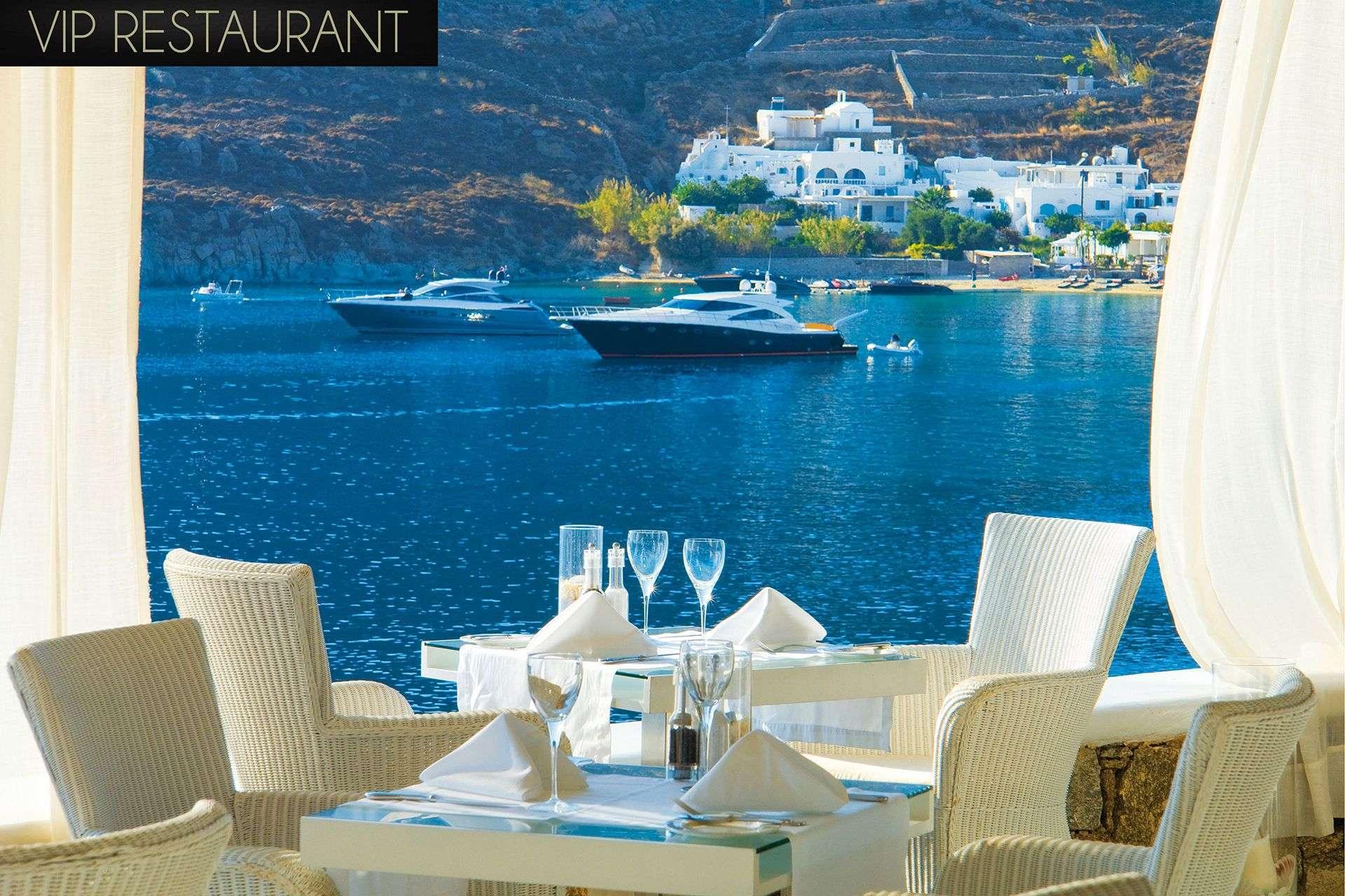 VIP Restaurant Mykonos Restaurants