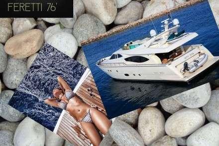 Feretti 76 Motor Yacht Charters Mykonos