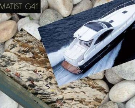 PRIMATIST G41' | MYKONOS MOTOR YACHT CHARTERS